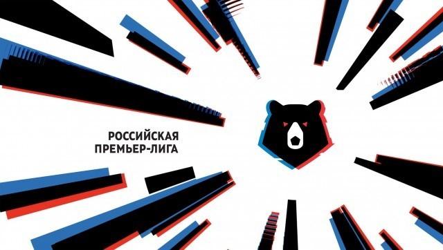 Logotyp po rebrandingu