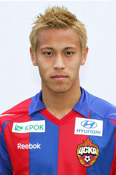 Honda nowym zawodnikiem Milanu